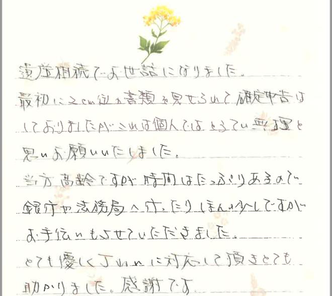 kyaku20.PNGのサムネール画像