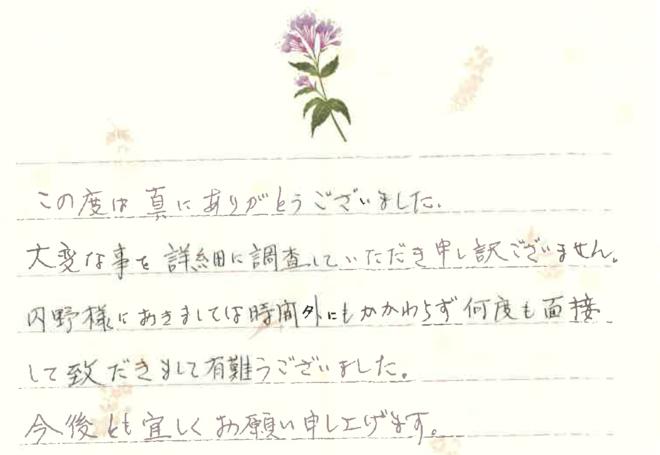 kyaku21.PNGのサムネール画像