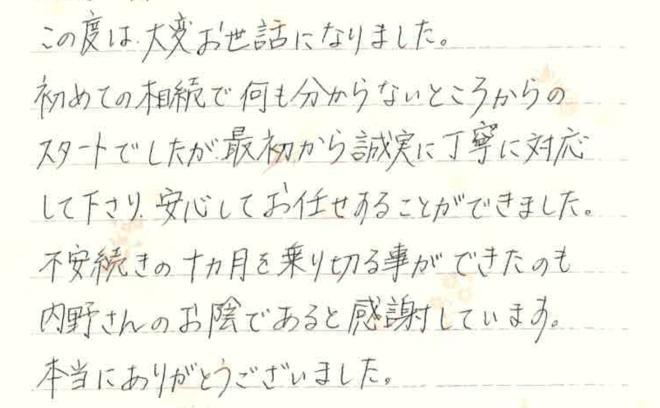 kyaku22.PNGのサムネール画像