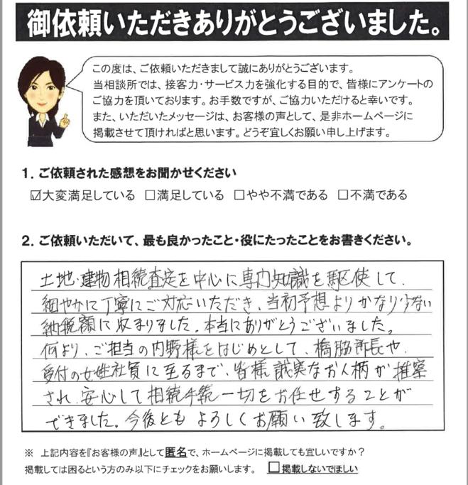 kyaku25.PNGのサムネール画像