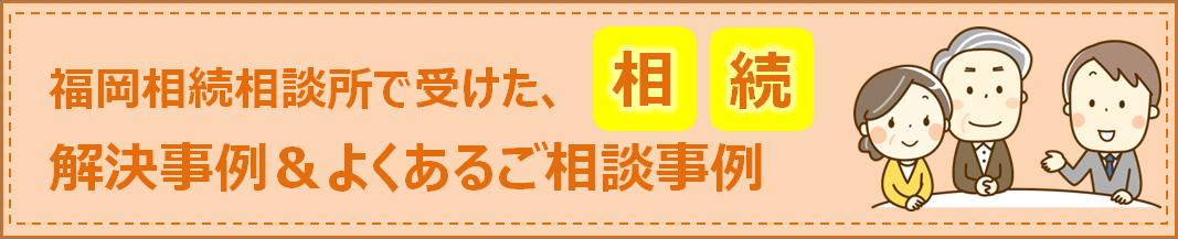 公務員、元公務員の方向け図4.png