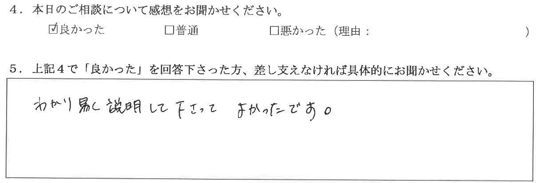 014_okyakusama.JPG