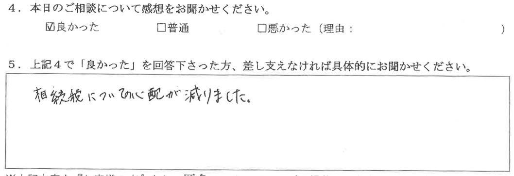 015_okyakusama.JPG