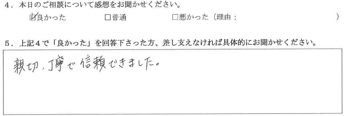 016_okyakusama.JPG