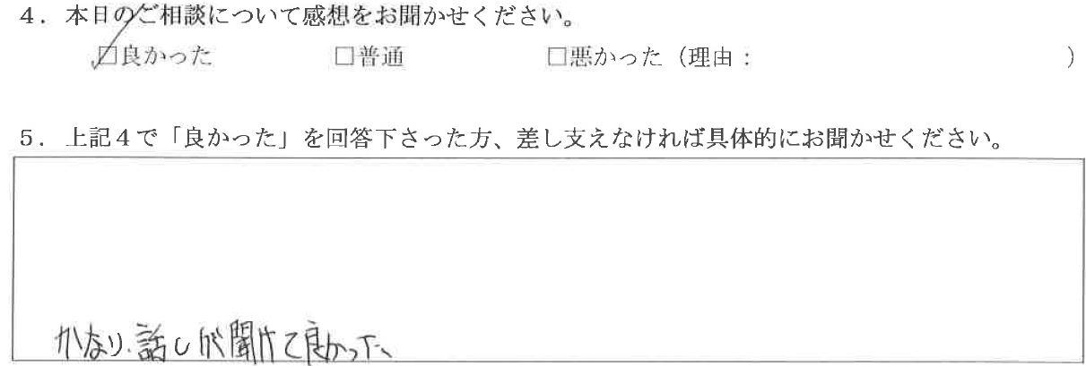 017_okyakusama.JPG