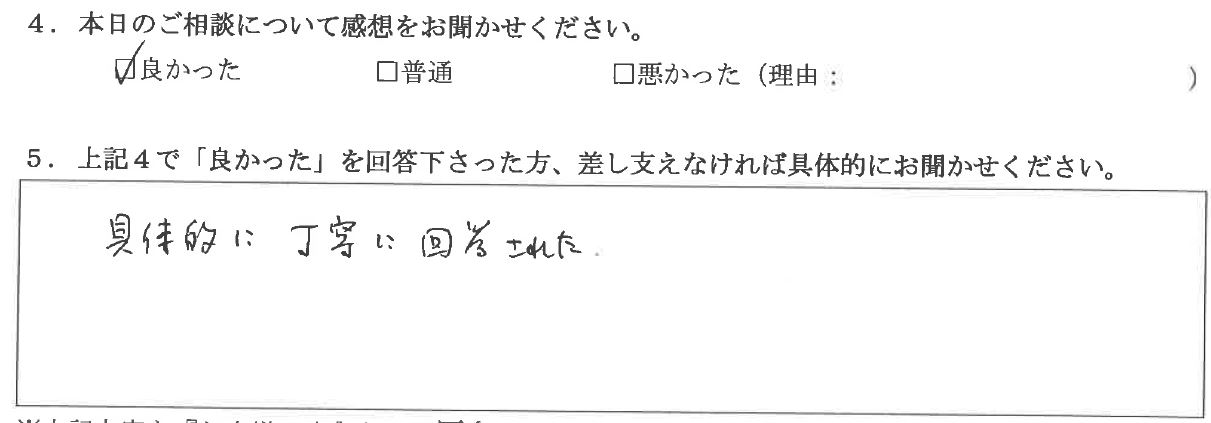 018_okyakusama.JPG