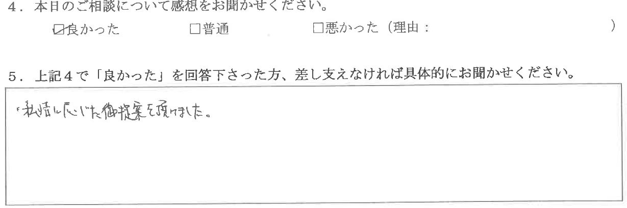 019_okyakusama.JPG