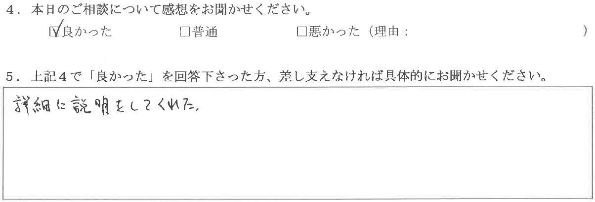 020_okyakusama.JPG