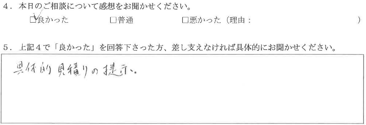 021_okyakusama.JPG
