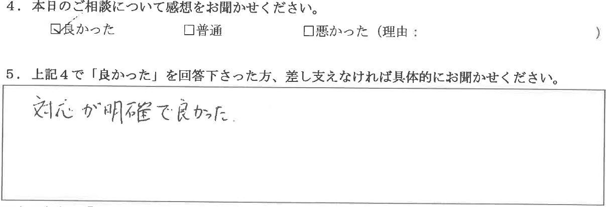 022_okyakusama.JPG