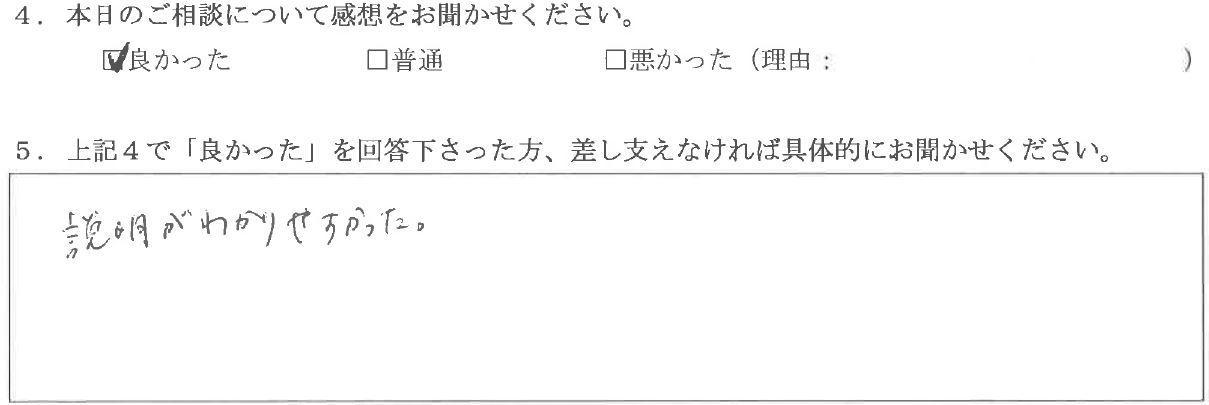 023_okyakusama.JPG