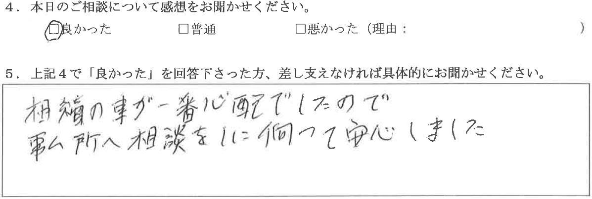 024_okyakusama.JPG