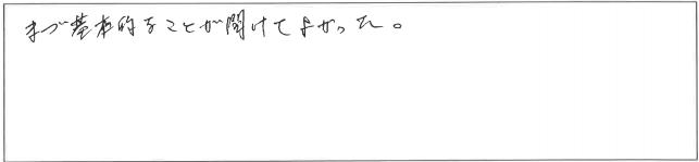 20160630④.PNG