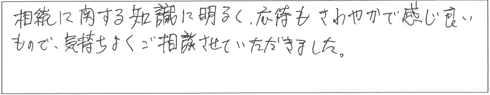 20160630⑦.PNG